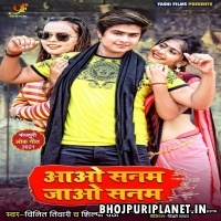Aawo Sanam Jao Sanam Mp3 Song
