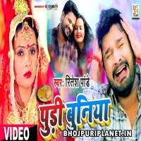 Lutata Hamar Duniya Khata Sabhe Pudi Buniya HD Mp4 Video Song 720p