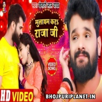 Aawa A Balamua Mulayam Kara Chaat Ke Video Song Mp4 HD 720p