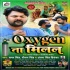 Oxygen Na Milal Mp3 Song