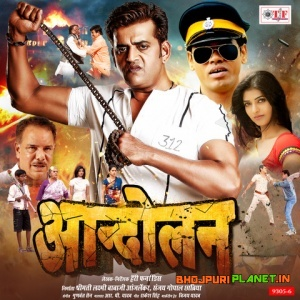 a to z bhojpuri mp3 song free download