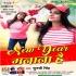 New Year Bhojpuri Mp3 Songs
