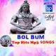 Bhojpuri_Bolbum_Hit_Mp3_Songs_1