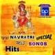 Bhojpuri_Hit_Navratri_Top_Mp3_Songs_1