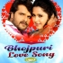 Bhojpuri_Love_Romantic_Mp3_Songs_1