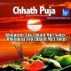 Bhojpuri_Top_Chhath_Mp3_Songs_1