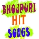 Bhojpuri_Top_Hit_Mp3_Songs_1