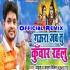 Gaura Jab Tu Kunwar Rahlu Bol Bum Officiel Remix