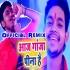 Aaj Ganja Pina Hai Bol Bum Official Remix