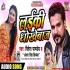 Aaj Kal Laiki Faishondaar Dhokebaaz Badi - Sad Song