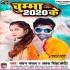 Chumma 2020 Ke Mp3 Song