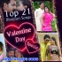 Valentine Day Special Bhojpuri Nonstop Songs (2019)