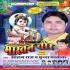 Raj Khale Kanhaiya Tohar Makhan Mor Matki For Ke