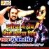 Jhariya Me Hoy Jaibho Kariya Piya Mp3 Song