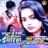 Sapna Me Dekhi Ro Rowata Iyarwa - Sad Song