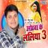 Pyar Bina Dil Bekarar Mp3 Song