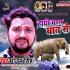 Haathi Mere Sathi Tum Kaha Chale Gaye - Sad Song
