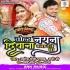 Tohar Naina Diwana Bana Dele Ba Mp3 Song