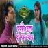 Kaise Bhula Di Ham Pyar Mp3 Song