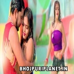 Uhe Bangaliniya Biya Official Remix Mp3 Song (Gunjan Singh) Dj Ravi