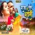 Raja Ji Tohar Bhaini Mp3 Song