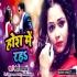 Babu Ho Hosh Me Raha Mp3 Songs