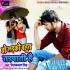 Phool Unkar Dihalka Rakhal Ba Aaj Bhi Hamra Kitab Me - Sad Song