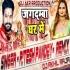 Jagdamba Ghar Mein Diya Baar Aini Ho Navratri Remix 2021 by Akhil Raja