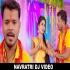 Navratar Bhukhal Badu Navratri Remix by Dj Ravi