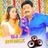 Aara Ke Pandaal Me (Pawan Singh) Bhojpuri Official Navratri Remix By Dj Ravi