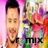 Chalu Kar Jarnetar Maai Ke Puja Hoi Bhojpuri Official Navratri Remix by Dj Ravi