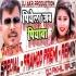 Piyekla Jab Piyawa Bhojpuri Remix by Akhil Raja