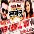 Nilua Tora Pilua Pari Bhojpuri Dance Remix By Dj Akhil Raja