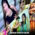 Bhojpuri Top 10 Bhojpuri Nonstop Remix Dj Song 2021 Dj Ravi