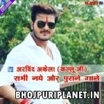 Arvind_Akela_Kallu_3
